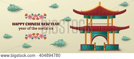 Happy Chinese New Year Background With Beautiful Pagoda, Clouds And Sacura Branches