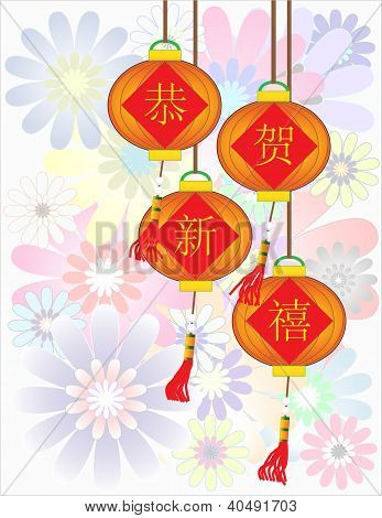 For Even Greater Wealth - Gong He Xin Xi II - Chinese Auspicious Word