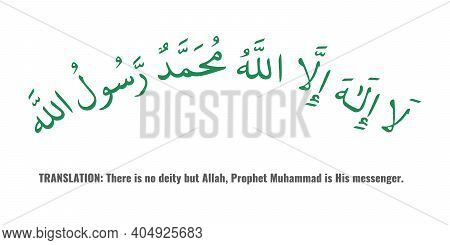 Arabic Islamic Calligraphy Of Wish. Translation Is There Is No Deity But Allah, Prophet Muhammad Is
