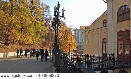 Kiev. Ukraine. October 18, 2019 Khreshchaty Park And The Philharmonic Hall In Autumn