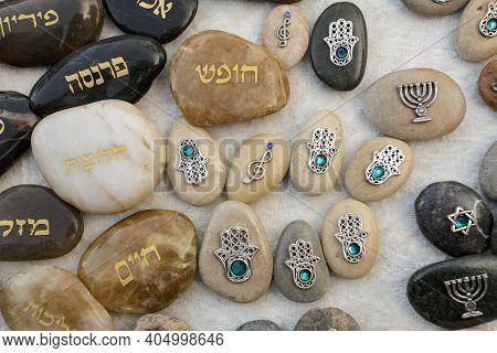 Jaffa, Israel - December 28, 2015: Souvenirs For Tourists In Jaffa