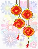 For Even Greater Wealth - Gong He Xin Xi II - Chinese Auspicious Word poster