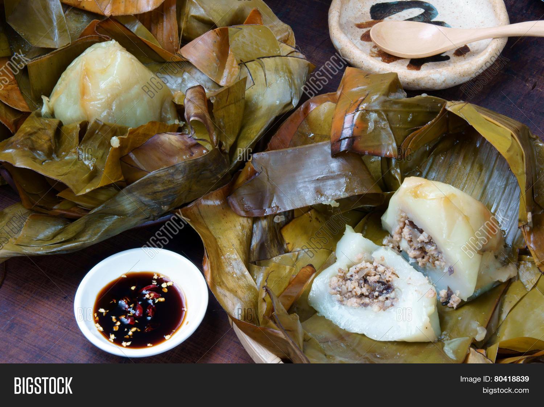 Vietnamese Food Image Photo Free Trial Bigstock
