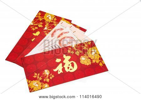Hung Bao or red packet with Good Fortune Chinese character filled with Singapore Dollar currency poster