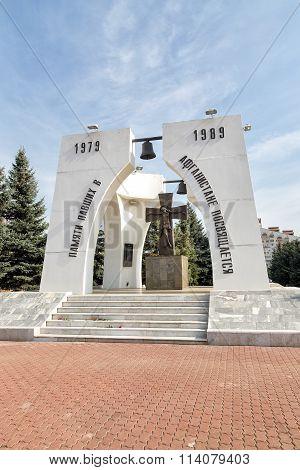 Memorial to those killed in Afghanistan. Belgorod. Russia