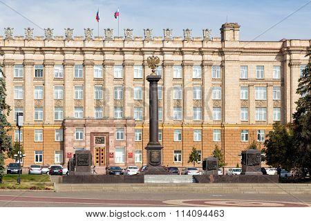 Government Building Belgorod region. Russia