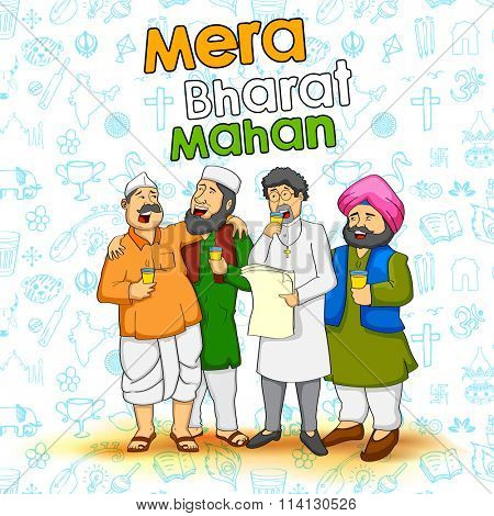 illustration of people of different religion showing Unity in Diversity of India with message Mera Bharat Mahan meaning My India is Great poster