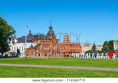 Buildings Of City Duma And Savings Bank Of Russia, Vladimir