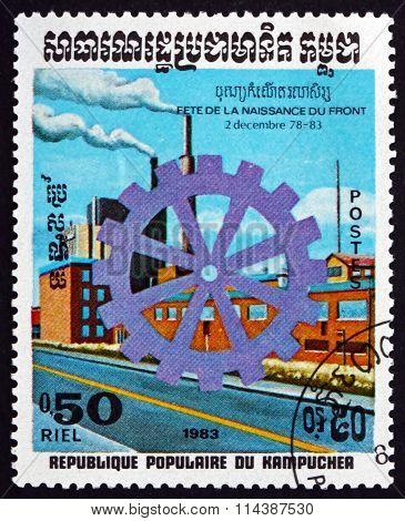 Postage Stamp Cambodia 1983 Factory, Festival Of Rebirth