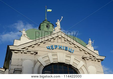 top of railway station in Chernivtsi,Western Ukraine