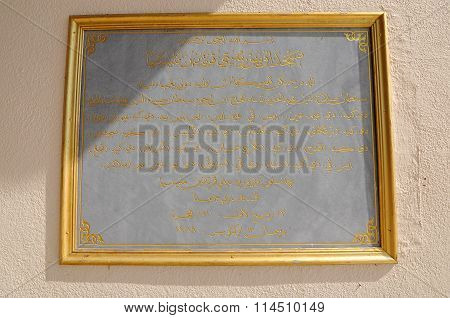 Opening ceremony plaque of Malaysia Putra University Mosque