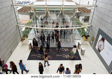HONG KONG - DECEMBER 25, 2015: inside ifc mall. The International Finance Centre, branded as