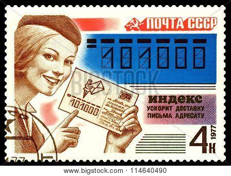 Vintage  Postage Stamp.  Postcode.