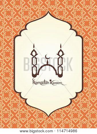 Ramadan Kareem .Generous Ramadhan