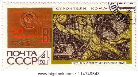 Ussr - Circa 1967: A Post Stamp Printed In The Ussr Shows Picture