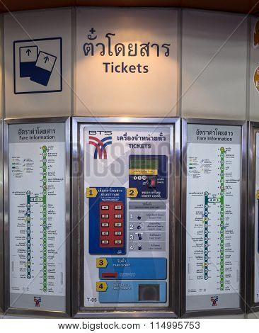 Ticket machine at the BTS public train station at night