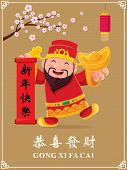 Vintage Chinese new year poster design with Chinese God of Wealth, Chinese wording meanings: Wishing you prosperity and wealth, Happy Chinese New Year. poster
