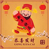 Vintage Chinese new year poster designwith Chinese God of Wealth, Chinese wording meanings: Wishing you prosperity and wealth, Happy Chinese New Year, Wealthy & best prosperous. poster