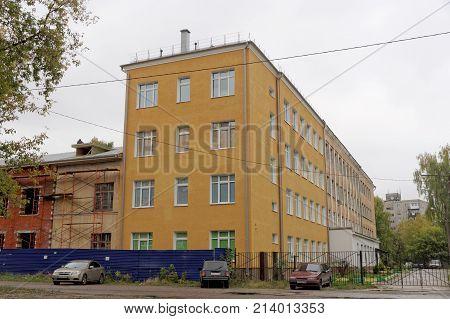 Nizhny Novgorod, Russia. - October 06.2017. Sormovo Orthodox Gymnasium Named After The Holy Apostle
