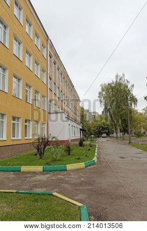 Nizhny Novgorod Russia. - October 06.2017. Sormovo Orthodox Gymnasium named after the Holy Apostle and Evangelist John the Theologian on Vasily Ivanov Street 63