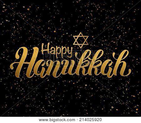 Vector hand drawn greeting card Happy Hanukkah. Calligraphy isolated on black background. Hand lettering illustration. Hanukkah design