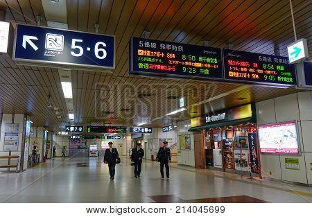 Interior Of Railway Station In Hokkaido, Japan