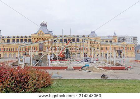 Nizhny Novgorod, Russia. - October 26.2017. The Nizhny Novgorod Fair Was The Destruction Of Two Temp