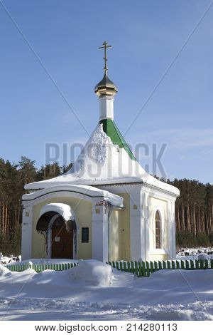 Chapel dedicated to St. Maximus the Righteous Priest Totma village Verhovazhe, Vologda region, Russia