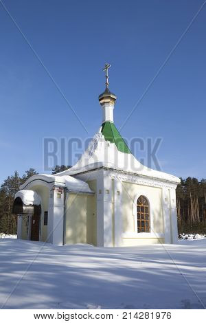 The chapel dedicated to St. Maximus the Righteous Priest Totma village Verhovazhe, Vologda region, Russia
