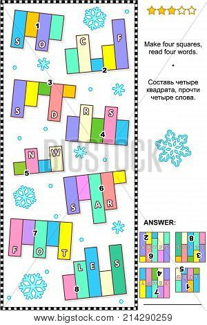 Winter themed IQ training abstract visual word puzzle (English language): Make four squares, read four words. Answer included.
