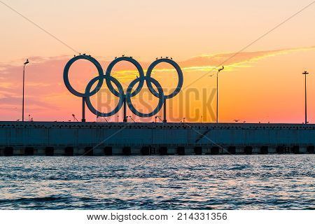 Sochi Russia - August 18 2017: The