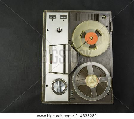 Reel-to-reel Audio Tape Recording.