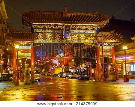 The Harmonious Gate Of Interest In Chinatown, Victoria Bc, Vancouver Island Canada.