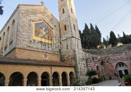 Church Of The Visitation - Jerusalem, Israel
