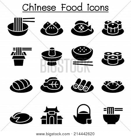 Chinese Food Icon Set Vector Photo Free Trial Bigstock