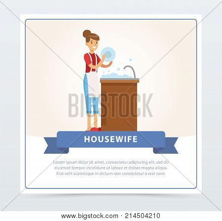 Young  beautiful woman housewife washing dishes in the kitchen, housewife banner flat vector element for website or mobile app with sample text