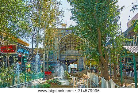 Historic Mosque In Heart Of Tehran Grand Bazaar