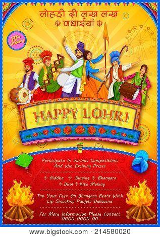 illustration of background for Punjabi festival with message Lohri ki lakh lakh vadhaiyan meaning Happy wishes for Lohri