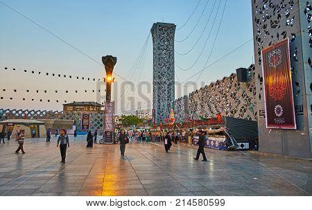 Visit Imam Hossein Square In Tehran