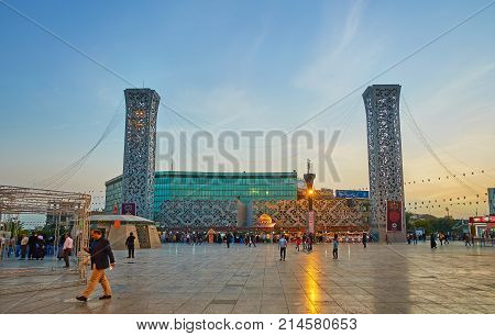The Modern Imam Hossein Square In Tehran