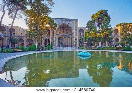 Historic Complex Of Shahid Motahari Mosque In Tehran