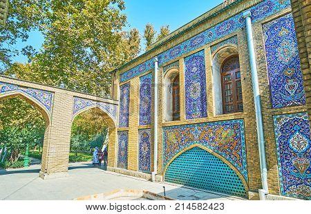 In Courtyard Of Windcatchers Building Of Golestan, Tehran