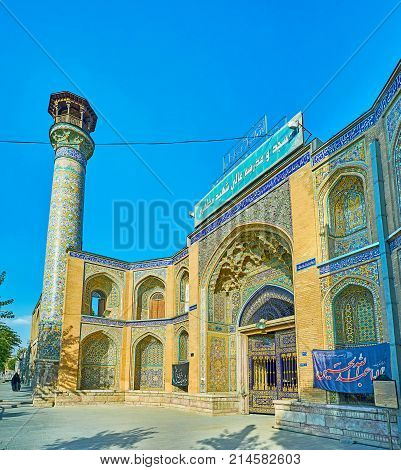 The Entrance To Sepahsalar Mosque In Tehran