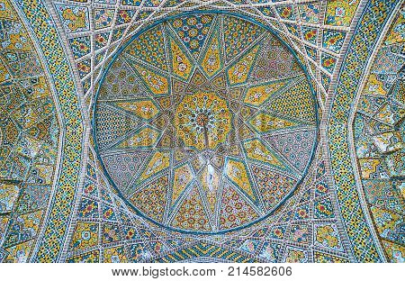 The Dome In Sepahsalar Complex, Tehran