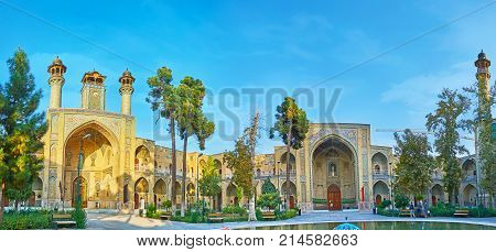 Panorama Of Shahid Motahari (sepahsalar) Mosque Courtyard, Tehran