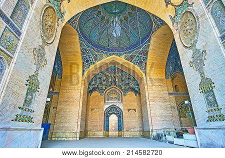 The Summer Mosque Of Sepahsalar Complex, Tehran