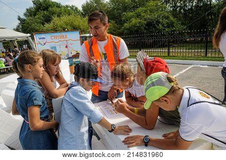 Open Day Of Sberbank For Children. Builder Site
