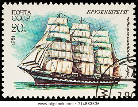 Moscow Russia - November 22 2017: A stamp printed in USSR (Russia) shows Russian four-masted barque