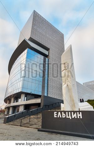 Yekaterinburg Russia - 11 November 2017: Monument to Yeltsinof near Boris Yeltsin Presidential Center is social cultural and educational center. It was open in 2015