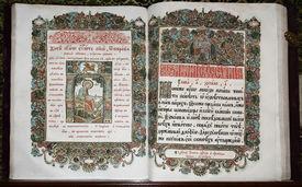 The Gospel of 17 century in Suzdal museum (Russia)
